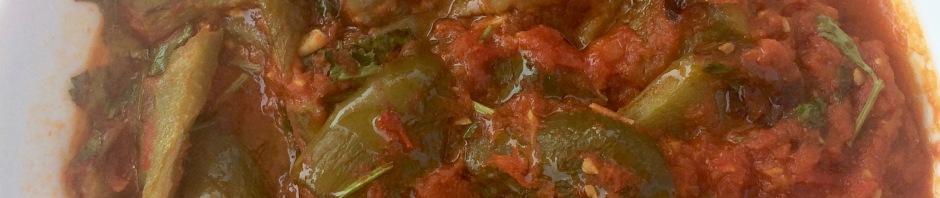 Moroccan green pepper salad